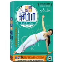 新华书店正版 瑜伽DVD 正版初级入门教程学光盘瘦身美腿瑜伽健身操高清视频碟片