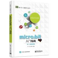 micro:bit 入门指南 microbit教程书籍 青少年编程学习教材 ArduinoScratch趣味编程 Mi