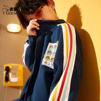 【2件3折:143.7元】纯棉男童套装2021秋季新款小虎宝儿运动两件套