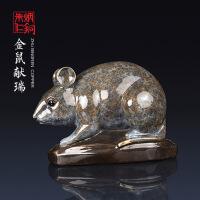 朱炳仁铜  金鼠献瑞 十二生肖彩色金猴献寿创意铜雕摆件 家居饰品工艺品正品 礼品馈赠