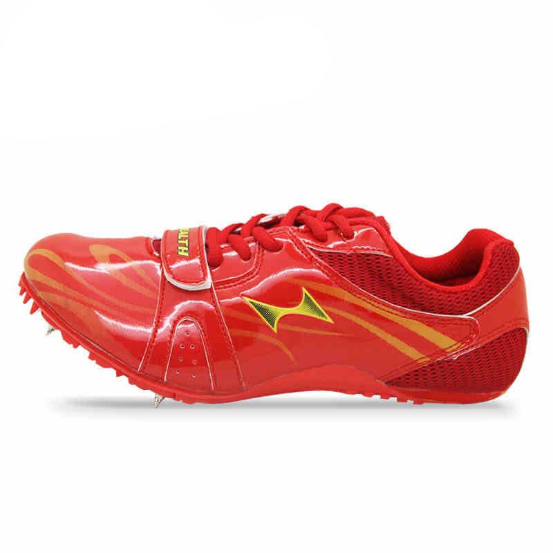 HEALTH/海尔斯 8855 跑钉鞋 训练鞋 比赛专用鞋 跑步鞋 比赛鞋 跑鞋