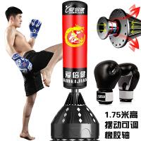 拳击沙袋 沙包 散打立式不倒翁家用套装专业武术健身训练器材