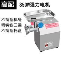 绞肉机商用电动不锈钢全自动大功率强力碎肉打肉搅肉大容量 台式
