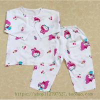 儿童睡衣棉绸家居男童女童装夏天宝宝薄款小孩套装空调服 玫红 樱桃小树 140-150cm 95码