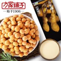 方家铺子 东北特产 有机黄豆 一级精品 五谷杂粮 色泽均匀 450g*2袋