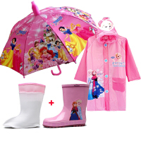 新款女童冰雪奇缘雨鞋雨衣雨伞套装幼儿园宝宝儿童雨具水雨披女 +内胆