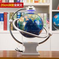 磁悬浮地球仪8寸 磁悬浮地球仪 8寸大号自转发光创意礼品家居科技摆件七夕礼物