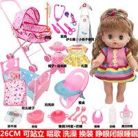 儿童玩具女孩过家家推车带娃娃带娃女童宝宝小推车婴儿仿真手推车