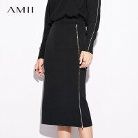 Amii[极简主义]金属拉链半身裙女2017秋装新款针织中高腰包臀裙