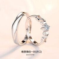 情侣戒指一对银学生日韩简约原创设计时间素戒男女结婚对戒