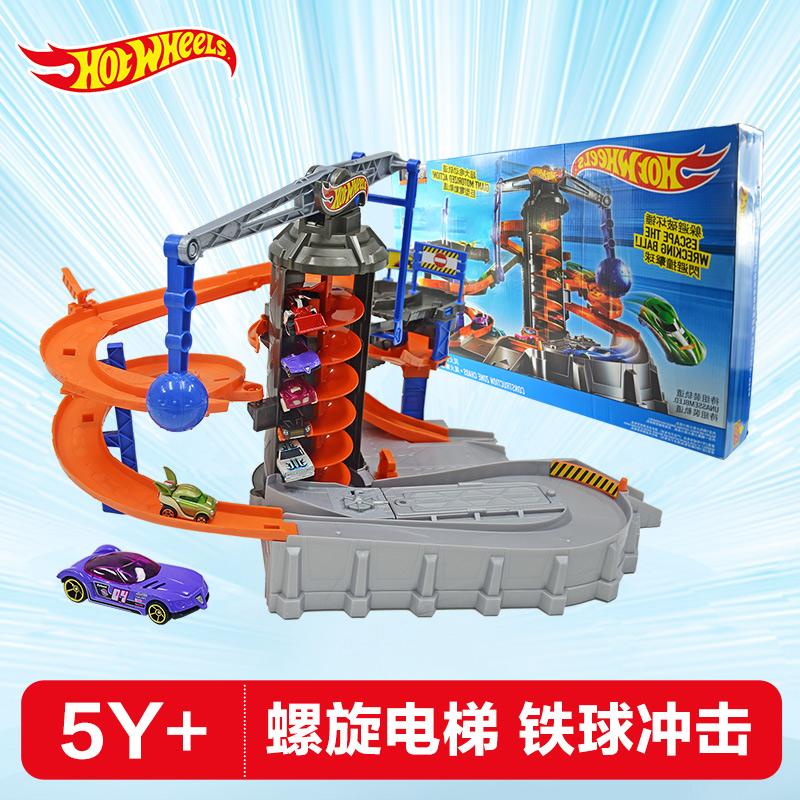电动情景轨道套装DPD88男孩玩具风火轮Hotwheels城市探险