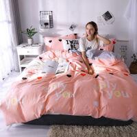 棉四件套棉被套被罩学生宿舍单人床单三件套简约1.8m床上用品