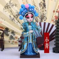北京绢人娃娃人偶中国风色礼品送老外出国小礼物京剧脸谱摆件