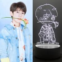 TFBOYS周边王俊凯王源易烊千玺同款3D小夜灯创意礼品生日礼物