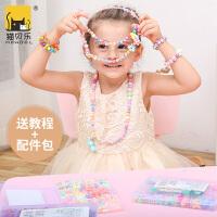 猫贝乐 儿童串珠玩具女孩项链饰品手工珠子手链diy材料包穿珠益智
