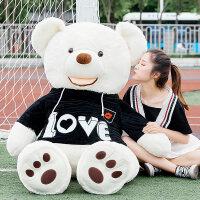 大熊抱抱熊公仔2米泰迪熊布娃娃女生睡觉可爱毛绒玩具送女友 抖音