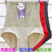 春夏薄款全棉莫代尔产妇产后高腰收复裤紧身收腹收腰收肚子内裤女