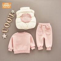 女宝宝套装棉衣三件套冬装1一2-3岁卫衣马甲裤子