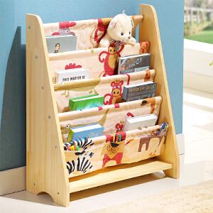 书架 简易家用绘本架子男孩女孩幼儿园图书架男女宝宝卡通玩具收纳架室内书柜儿童家具
