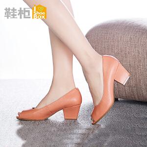 达芙妮旗下鞋柜春秋韩版鱼嘴高跟鞋女鞋 休闲粗跟单鞋