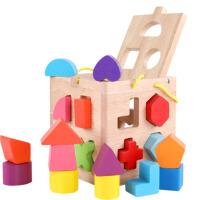 儿童0-1岁男宝女孩形状配对积木婴儿早教玩具6-12个月