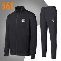 【低价直降,2件折上再打9折】361度运动套装男装新款秋冬季立领卫衣休闲两件套运动服