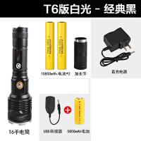 强光手电筒充电探照灯户外1000w氙气灯防水远光手电筒
