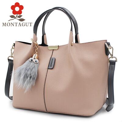 梦特娇/Montagut女包女士简约包包手提单肩斜跨包