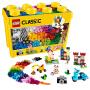 【当当自营】LEGO乐高创意大号积木盒 10698