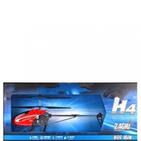 儿童大型遥控飞机仿真模型玩具遥控直升机可充电合金骨架耐摔男孩子玩具礼物 遥控飞机