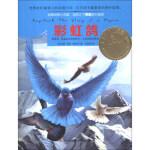 封面有磨痕-SY-意林动物小说馆系列--彩虹鸽 [美] 达恩・葛帕・默克奇(Mukerji D.G.),万海棠 978