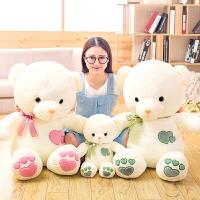 毛绒玩具娃娃洋娃娃送女友可爱女生礼物情侣泰迪熊公仔抱抱熊一对