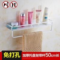 太空铝浴室置物架单层 卫生间壁挂厕所收纳架 洗手间置物架免打孔 免