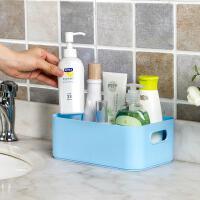 长方形可拆卸浴室收纳盒化妆品洗漱台塑料置物架卫生间浴室储物