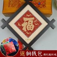 南京云锦工艺品井架福字挂件客厅装饰品中国特色礼物送老外中国结