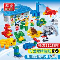 【大颗粒】儿童礼物幼儿园指定益智教育积木玩具动物认知6501