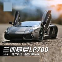 1:24兰博基尼车模LP700-4 610-4仿真合金跑车汽车模型u4p