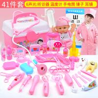 小女孩过家家儿童医生玩具套装宝宝仿真声光听诊器打针医院医药箱