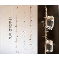 玻璃瓶串装饰挂件吊饰门帘水培植物花器绿植风铃森系北欧 一套3串27个玻璃瓶