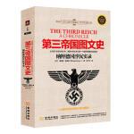 【新书店正版】第三帝国图文史,Richard Overy,金城出版社9787515509099