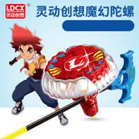 配件灵动创想魔幻陀螺2玩具烈焰兽王套装全套儿童对战玩具男孩