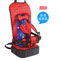 大号宝宝增高垫安全座椅婴儿安全座椅简易坐垫便携式安全座椅通用e9o