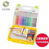 儿童画笔套装小朋友蜡笔颜料水彩笔美术文具绘画学习用品画画工具