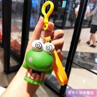 小青蛙钥匙挂件可爱丑萌网红小玩偶钥匙链女款书包挂饰公仔钥匙扣