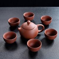 紫砂功夫茶具套装家用陶瓷简约办公茶壶盖碗茶杯泡茶器整套送父亲送朋友