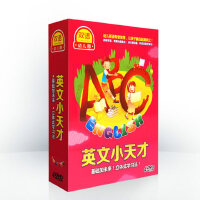 正版英文小天才幼儿童英语说唱歌曲双语儿歌启蒙学习光盘DVD碟片