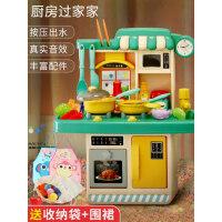 儿童过家家厨房玩具套装宝宝女孩男孩小孩仿真厨具做饭煮饭3-6岁