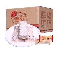 美丹苏打饼 台湾风味小吃 椰奶巧克力松塔 美丹欧式麦松塔1Kg箱装