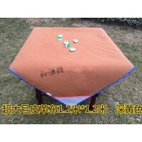 双面加厚麻将桌布麻将机消音毯桌垫羊绒布正方形家用大号防滑带兜 驼色 皮布1.2米深黄色