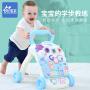 【满2件5折】活石学步车手推车0-1岁婴儿玩具宝宝助步车多功能学走路防侧翻婴幼儿玩具